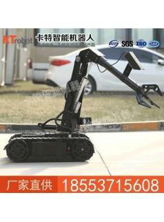 排爆机器人价格,排爆机器人效果