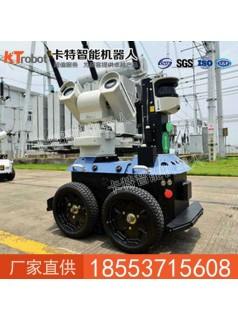 智能巡逻机器人厂家,智能巡逻机器人