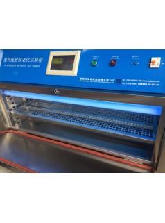 紫外耐候试验箱广东