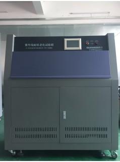 塑料老化测试仪