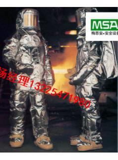梅思安900系列隔热服分体式带背囊隔热防护服