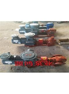 YCB30-0.6圆弧齿轮泵,YCB圆弧泵系列,圆弧泵厂家