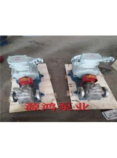YCB40-0.6大流量圆弧齿轮泵,不锈钢圆弧泵,食品级圆弧泵