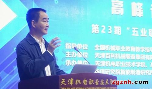 天津市教育委员会党组成员、副主任吕景泉