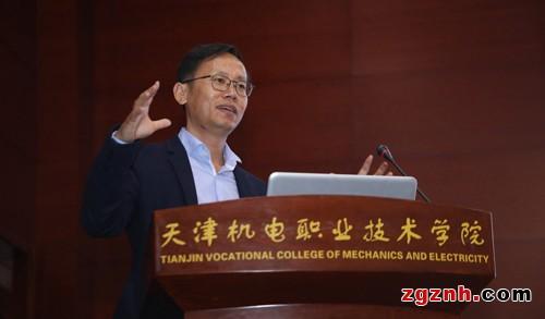 中国科协智能制造学会联合体研究所副所长林雪萍