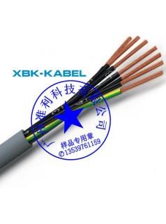 XBK-KABEL GLOBALFLEX-JZ电缆
