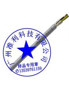 FABERKABEL YSLCY-JZ控制电缆