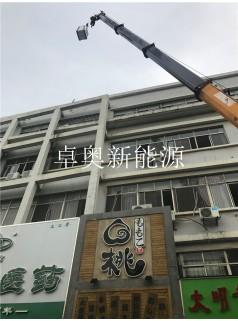 江苏卓奥携手扬州桃花醉宾馆热水工程