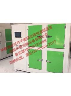 甲醛释放量预处理测试环境舱,甲醛测试试件预处理测试舱