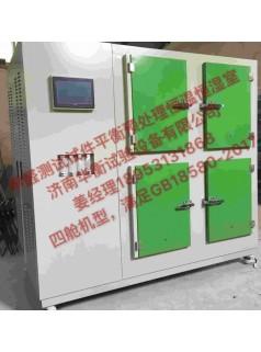 甲醛释放量测试恒温恒湿室,甲醛释放量试件预处理恒温恒湿室