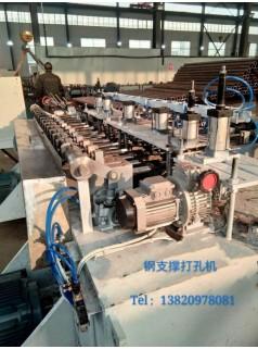 钢支撑打孔机 PLC程序控制  多孔钻床供应商