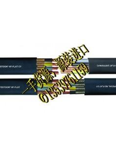 ELETTROTEK HF-FLAT 0,6/1 kV电缆