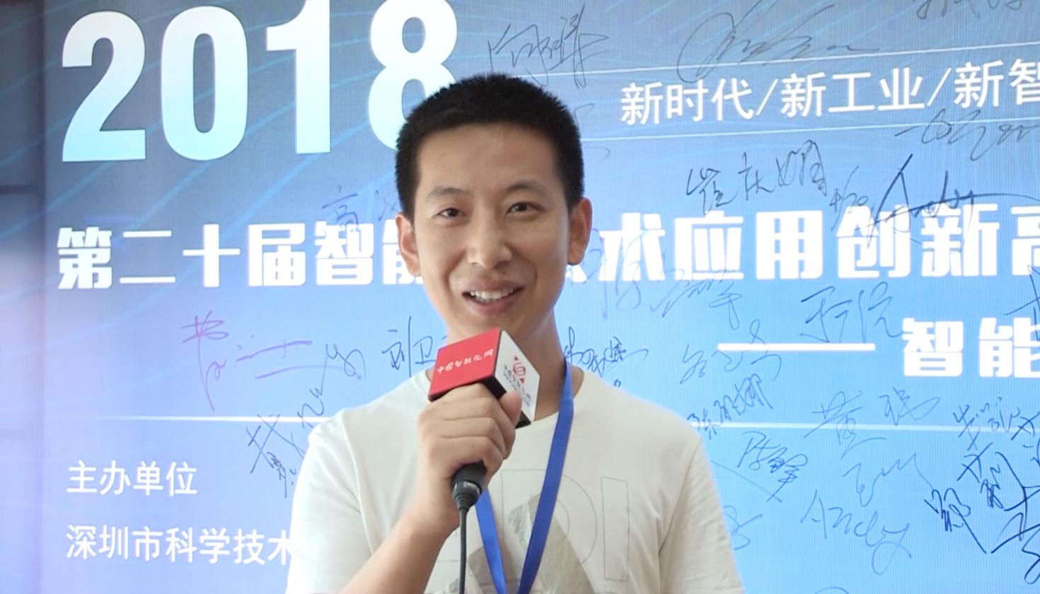 中科伺服董事长李鹏先生:专注领域 做好产品 (682播放)