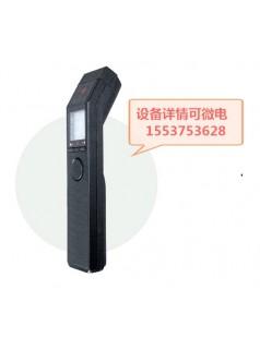CWH300测温仪红外测温仪矿用红外测温仪生产厂家厂商品牌