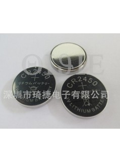 CR2450电池汽车防盗遥控器专用3V纽扣电池