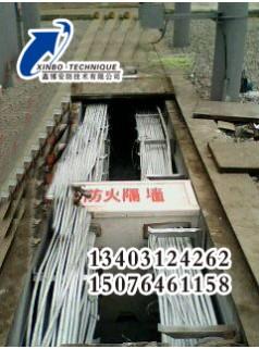 南京电缆防火涂料 电缆专用防火涂料价格 鑫博牌