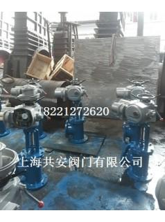 J944X电动排污阀