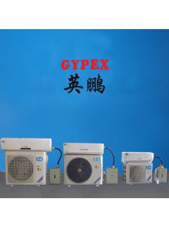 北京防爆空调,挂式防爆空调