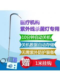 紫外辐射照度计生产厂家