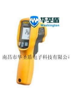 St20Max/CN红外测温仪Fluke568Ex本安型红外测温仪