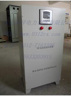 低压晶闸管滤波补偿柜订购