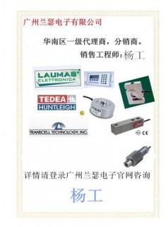 印度ADIARtech传感器