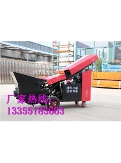 建筑工地混凝土输送泵厂家   小型混凝土输送泵厂家