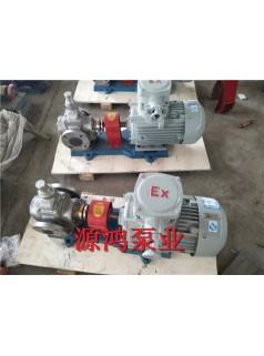 源鸿泵业YCB0.6-0.6圆弧齿轮泵,YCB圆弧泵系列