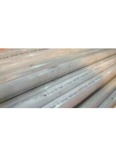 氧化用料606-T4铝棒 零售切割2024大直径铝棒