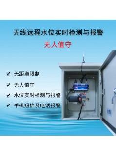水位控制报警器