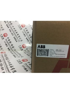 HFBR-EUD500 DUAL 1,4 M