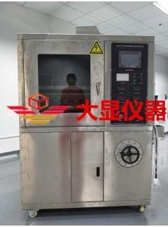 大显为数不多生产五组高压漏电起痕试验机的厂家