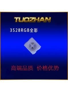 led发光二极管2835RGB慢闪贴片LED红蓝绿三色厂家