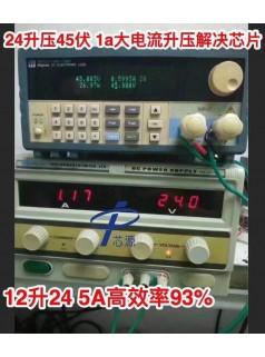 30到120V耐压降压IC电动车专用