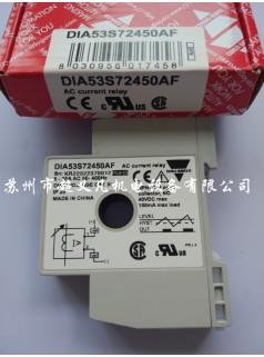 carlogavazzi瑞士佳乐DIA53S72450AF三相多功能继电器