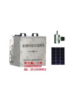 特力康输电线路金具(线夹)温度在线监测系统测温方式详解