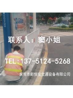 烤漆人行道护栏厂家供应定制价格优惠新恒安