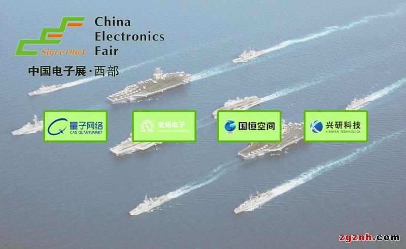 9-4军民融合.jpg