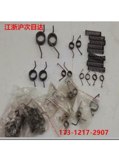 光杆排线器零配件扭簧大全,弹簧15-60