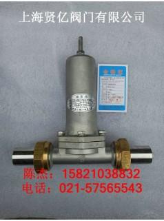 DY12F-16P低温降压阀