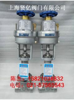 KDJ661F-25P低温紧急切断阀