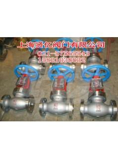JY41W-150LB美标氧气截止阀
