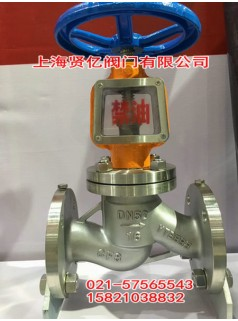 不锈钢氧气截止阀JY41W-16P\25P\40P