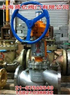 JY541W-16P氧气截止阀