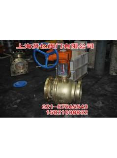 QY347F-25P氧气固定球阀