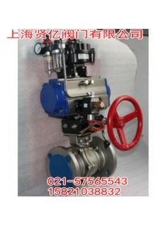 QY641F-16P氧气专用气动球阀
