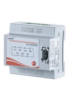 安科瑞消防电源监控模块AFPM3-AVIM 1路三相交流电压及电流  二总线通讯