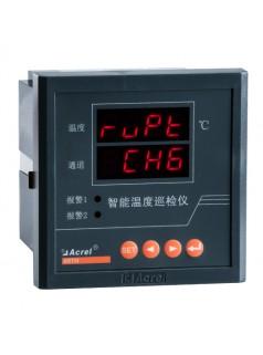 安科瑞ARTM-8温度巡检测控仪 8路温度测量与控制 2路继电器输出