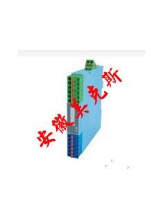 美克斯TM6041-PA、TM6041-P3直流输入信号隔离配电器