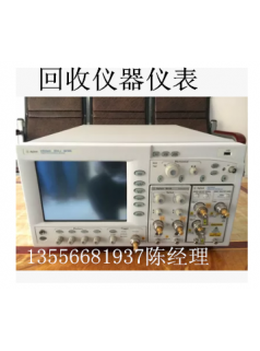 上门求购光示波器86100A/B/C/D